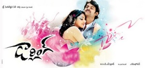 Darling Movie Wallpapers