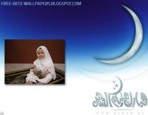 Holy Ramadhan Wallpapers-Download Free Best Windows XP-VISTA Wallpapers